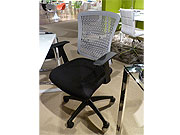 Modern Office Chair EStyle 748
