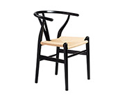Side Chair with Natural Rush Seat Edana