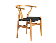 Side Chair with Black Rush Seat Edana