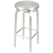 Miller Bar Stool-Aluminum