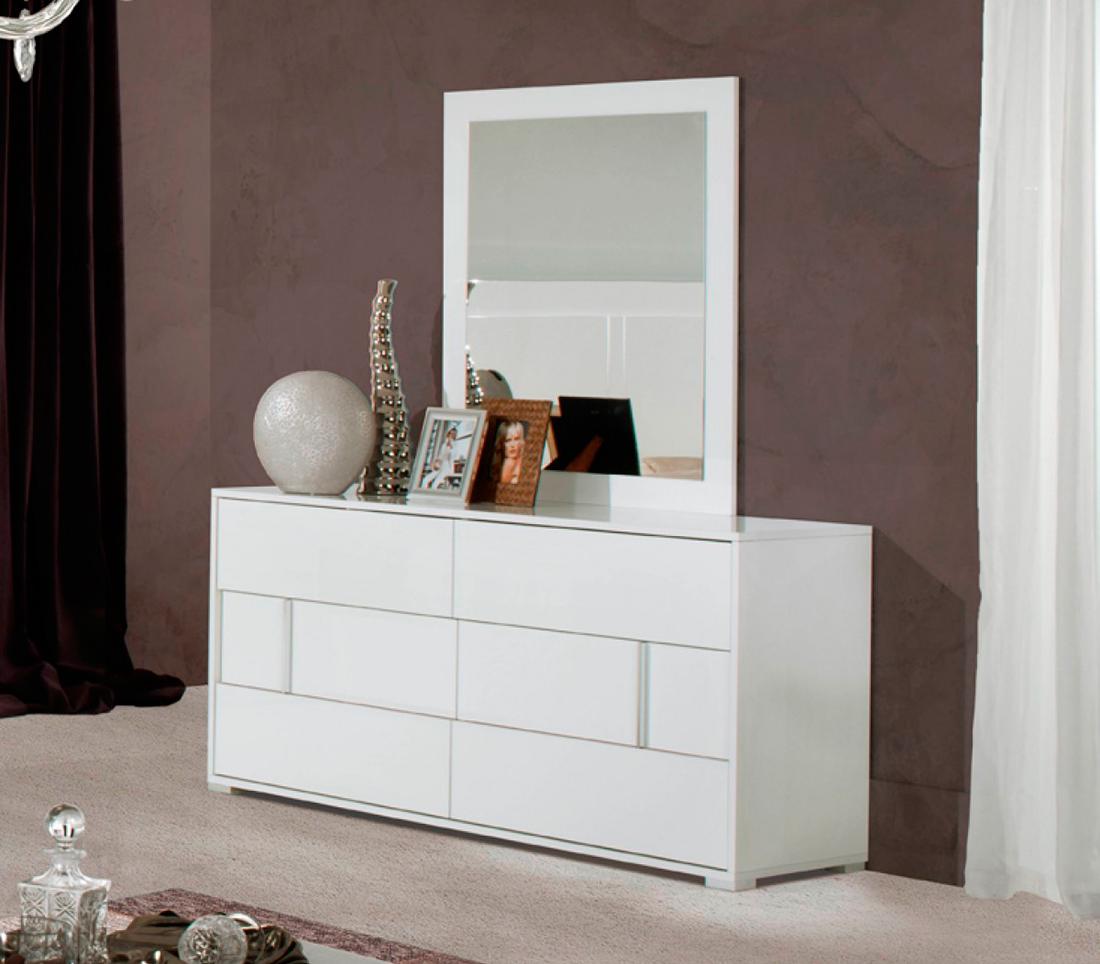 Alle White Gloss Modern Bedroom Set