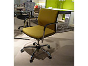 Modern Visitor Chair EStyle 91