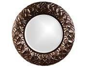 Antique Copper Wall Mirror HRE 347