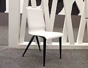 White Leatherette Dining Chair VG428