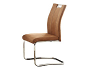 Modern microfiber dining chair